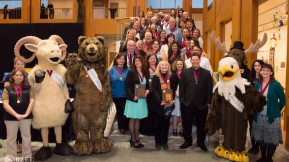 2017 Heart of Anchorage Awards